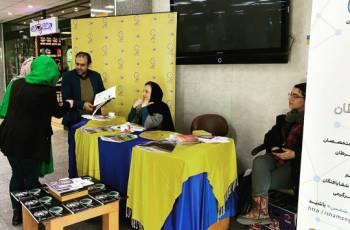 هفته پویش ملی مبارزه با سرطان در بیمارستان لاله